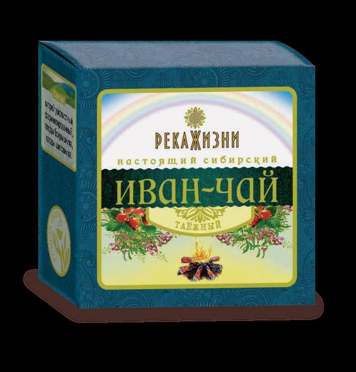 Травяной чай алтайский букет таежный пакет 80 гр по договорной цене в ульяновске, россия